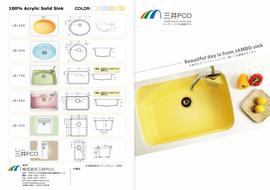 jambo sinks&bowls 商品集